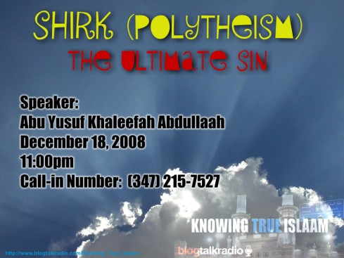 shirk-flyer